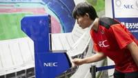 Gezichtsherkenning op Spelen Tokio 2020